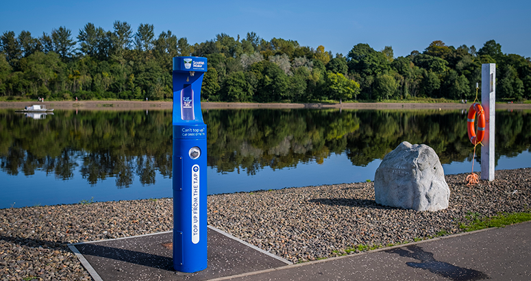Strathclyde Park Top up Tap