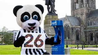 26th TuT launched by Paisley Panda